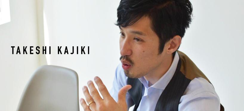 TAKESHI KAJIKI