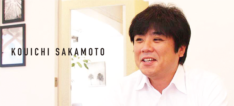 KOUICHI SAKAMOTO