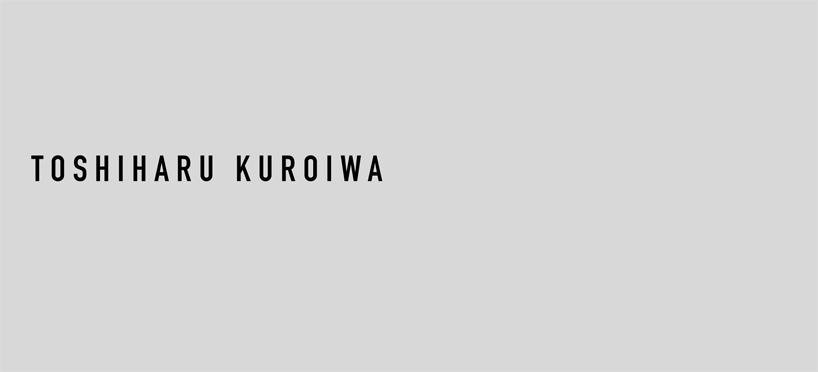TOSHIHARU KUROIWA